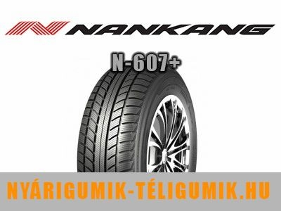 NANKANG N-607+