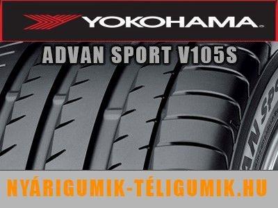 YOKOHAMA ADVAN Sport V105S
